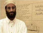 ABD'li imama ülkesinden ölüm cezası