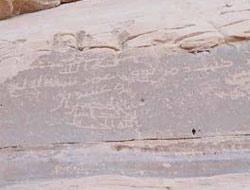 Kur'an sırrı 1300 yıllık yazıda