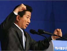 G.Kore 2003-2008 Cumhurba�kan� Roh Moo-hyun(1947-2009)