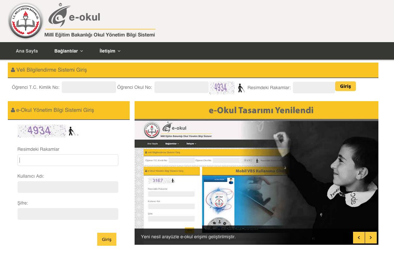 teog 2015 sonuçları haziran ayında e-okul.gov.tr'den açıklanacak.jpg