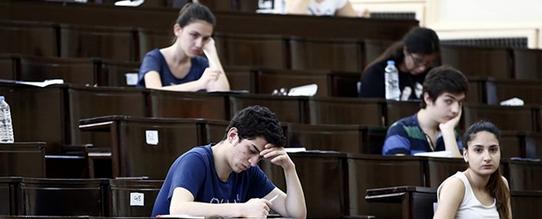 lys 2015 tercih sonuçları üniversite yerleştirmeleri ösym açıklama.jpg