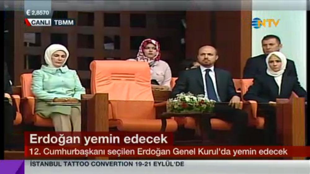 erdoğan-yemin-töreni-burak-ve-sümeyya-erdoğan.jpg