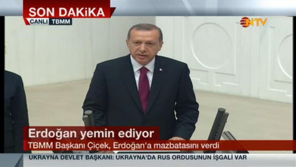 recep-tayyip-erdoğan-cumhurbaşkani-yemin-tbmm.jpg