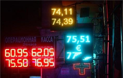 rusya-son-dakika-buyuk-surpriz-olabilir.jpg